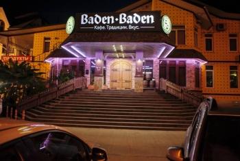 Baden-Baden, Sochi